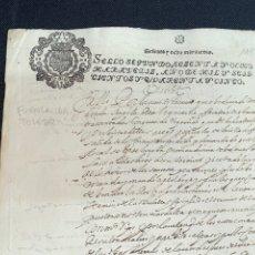 Manuscritos antiguos: SELLO SEGUNDO 1645. FUENSALIDA, TOLEDO. FALLO JUDICIAL.FIRMA DEL LICENCIADO.. Lote 225018265