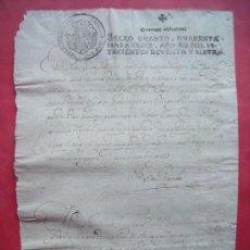 Manuscritos antiguos: PEDRO GONZALEZ.-ESCRIBANO.-MANUSCRITO.-SELLO CUARTO.-CUARENTA MARAVEDIS.-CARLOS IV.-AVILA.-AÑO 1797.. Lote 225049927