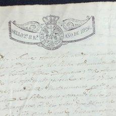 Manuscritos antiguos: 1826. SELLO SEGUNDO. ADMINISTRADOR DUQUESA DE ARANDA.VILLA DE MORÉS.NOTARIO SESTRICA, PURROY Y MORÉS. Lote 225315315