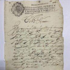 Manuscritos antiguos: TIMBROLOGIA. SELLO SEGUNDO. 68 MARAVEDIS. 1689. MANUSCRITO. VER FOTOS. Lote 225548520