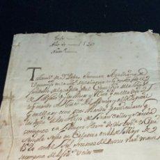 Manuscritos antiguos: CIRCA 1688. COPIA SIMPLE TESTAMENTO PEDRO JIMENEZ DE CALAHORRA, CAPILLA DEL CRUCIFIJO DE ALFARO 1520. Lote 226880395