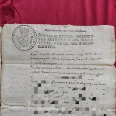 Manuscritos antiguos: MANUSCRITO 1804 ESPLUGA DE FRANCOLI. SELLO CAROLUS IV HISPANIARUM REX. SELLO SEGUNDO 272 MARAVEDIS.. Lote 226995650