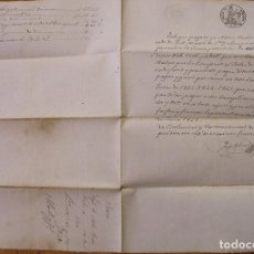 Manuscritos antiguos: CERVIÀ. LLEIDA. LÉRIDA. SELLO 4º. 1863. PAGARÉ. MATEU RUBIO. JOSEPH MARTÍ. SANTA COLOMA. DOBLE HOJA.. Lote 228246553