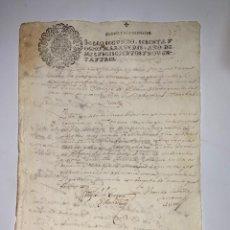 Manuscritos antiguos: TIMBROLOGIA. SELLO SEGUNDO. 68 MARAVEDIS - MARAVEDIES. 1693. MANUSCRITO. VER FOTOS. Lote 232332970