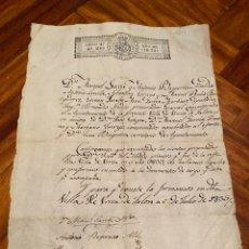 Manuscritos antiguos: 1835. URREA DE JALÓN, ZARAGOZA.CERTIFICADODE CORECCIÓN DE LAS CUENTAS DE FRANCISCO GIL, ALCALDE. Lote 236586800