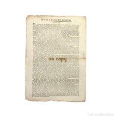 Manuscritos antiguos: MANIFIESTO DE FERNANDO VII EL REY A LA NACIÓN ESPAÑOLA DURANTE EL TRIENIO LIBERAL 1822. Lote 208659170