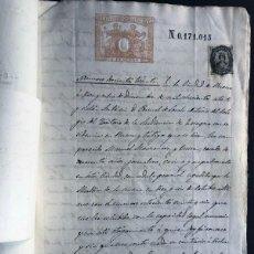 Manuscritos antiguos: HUESCA AÑO 1877 ( SELLO 6 - TIMBRES - HUESCA ) CASA EN LA CALLE DE LA AMISTAD, ANTES BARRIO NUEVO. Lote 238123385