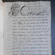 Manuscritos antiguos: MANUSCRITO AÑO 1769 FISCAL 2º RARO VALLADOLID HIJUELA 33 PÁGINAS. Lote 240361090