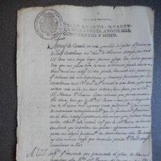 Manuscritos antiguos: MANUSCRITO AÑO 1808 FISCAL 4º COLMENAR DE OREJA MADRID CONVENTO SANTA ISABEL CAPELLANÍAS. Lote 240361425