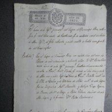 Manuscritos antiguos: MANUSCRITO AÑO 1822 DOMINGO PÉREZ (TOLEDO) CERTIFICADO BAUTISMO FISCAL 4º. Lote 240361620
