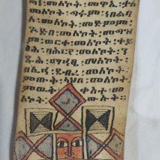 Manuscritos antiguos: ROLLO MAGICO ETIOPE COPTO. Lote 241315280