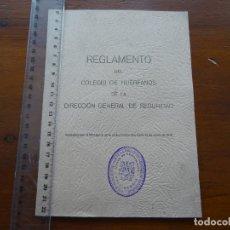 Manuscritos antiguos: REGLAMENTO DEL COLEGIO DE HUÉRFANOS DE LA DIRECCIÓN GENERAL DE SEGURIDAD, 1947, Y RECIBOS. Lote 241482435