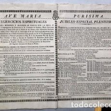 Manuscritos antiguos: PAPEL DOCUMENTO EJERCICIOS ESPIRITUALES JUBILEO ESPECIAL PLENISIMO SEVILLA 1828 - DOCUMENTO-006. Lote 244518305