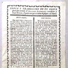 Manuscritos antiguos: PAPEL DOCUMENTO COPIA Y TRADUCCION DE UN BREVE PARA QUE ESTANDO EL STMO. SACRAMENTO- DOCUMENTO-009,2. Lote 244521775