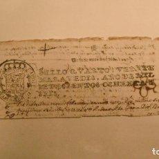 Manuscritos antiguos: CABECERA PAPEL TIMBRADO SELLO 4º 20 MARAVEDIS AÑO DE 1786. Lote 245027610
