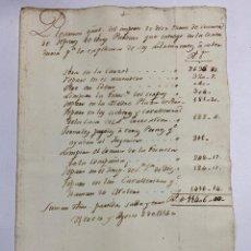 Manuscritos antiguos: JEREZ, 1814. RESUMEN GENERAL DE REPARACIONES DE OBRAS PUBLICAS. VER/LEER. Lote 245386860