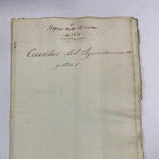 Manuscritos antiguos: JEREZ DE LA FRONTERA, 1814. CUENTAS DE GASTOS AYUNTAMIENTO REPARACION MATADERO. VER/LEER. Lote 245391245