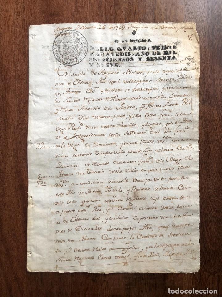 AÑO 1769. AMPUERO. SANTANDER. REMATE DE ABASTO DE AGUARDIENTE Y DE ABACERÍA. ACEITE, PESCADO... (Coleccionismo - Documentos - Manuscritos)