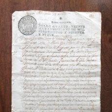 Manuscritos antiguos: AÑO 1769. AMPUERO. SANTANDER. CARTA DE VENTA REAL PERPETUA DE DOS HELGUEROS EN EL BARRIO DE ROCILLO.. Lote 248052760