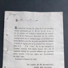 Manuscritos antiguos: CONSTANTÍ 1838 SIGLO XIX PAGO EXTRAORDINARIO DE LO CONTRARIO SUFRIRÁ APREMIOS MILITARES. Lote 248773495