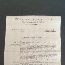 Manuscritos antiguos: INTENDENCIA POLICÍA 1826 ORDENES ENTREGEN A VOLUNTARIOS REALISTAS EFECTOS DE REOS QUE SE APRENDAN. Lote 249170545