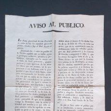 Manuscritos antiguos: AVISO AL PÚBLICO CESEN PRIVILEGIOS EL REAL PATRIMONIO SIRVA SOCORRO Y ALIVIO VÍCTIMAS CÁDIZ 1820. Lote 249197880