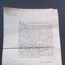 Manuscritos antiguos: DECRETO EL REY HA RESUELTO LA SEPARACION DE BIENES DE SU PATRIMONIO A LOS DE LA NACIÓN MADRID 1820. Lote 249202185