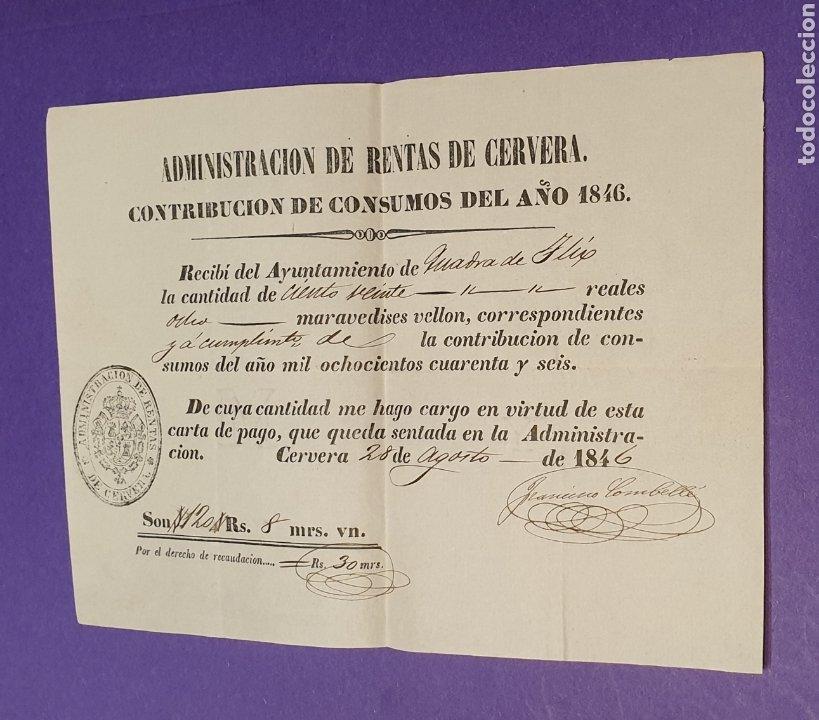CONTRIBUCIÓN DE CONSUMO 120 REALES Y 8 MARAVEDISES VELLÓN 1846 SELLO TAMPÓN DE CERVEZA (Coleccionismo - Documentos - Manuscritos)