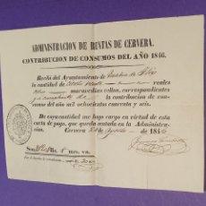 Manuscritos antiguos: CONTRIBUCIÓN DE CONSUMO 120 REALES Y 8 MARAVEDISES VELLÓN 1846 SELLO TAMPÓN DE CERVEZA. Lote 249370380