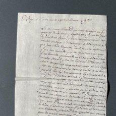 Manuscritos antiguos: 1814 - MANUSCRITO EN EL QUE SE MANIFIESTA LA VOLUNTAD DE FERNANDO VII DE CREAR UNA ORDEN. Lote 250118235