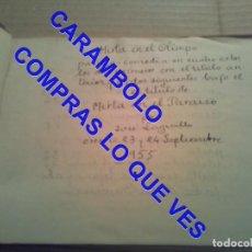 Manuscritos antiguos: JOSE LAGUILLO BONILLA MANUSCRITO INEDITO MIRTA EN EL OLIMPO SEVILLA 1959 U42. Lote 251525120