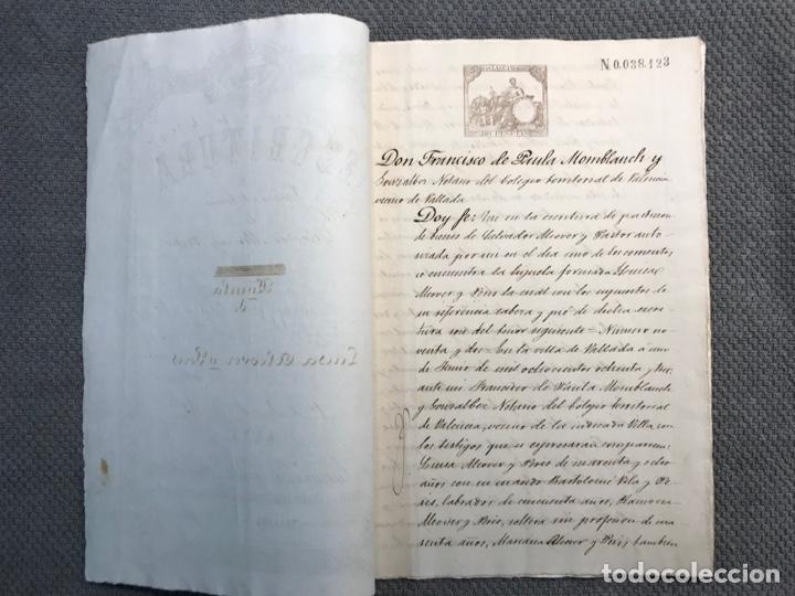 Manuscritos antiguos: VALLADA, Valencia Documentos Hijuelas repartición de bienes, tierras, casas (fin Siglo XIX) - Foto 2 - 251927420