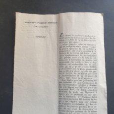 Manuscritos antiguos: CIRCULAR BARCELONA 1820 SIGLO XIX DEBEN PRECEDER REUNIÓ DE LAS CORTES DEL REINO 3 DECRETOS. Lote 253231780