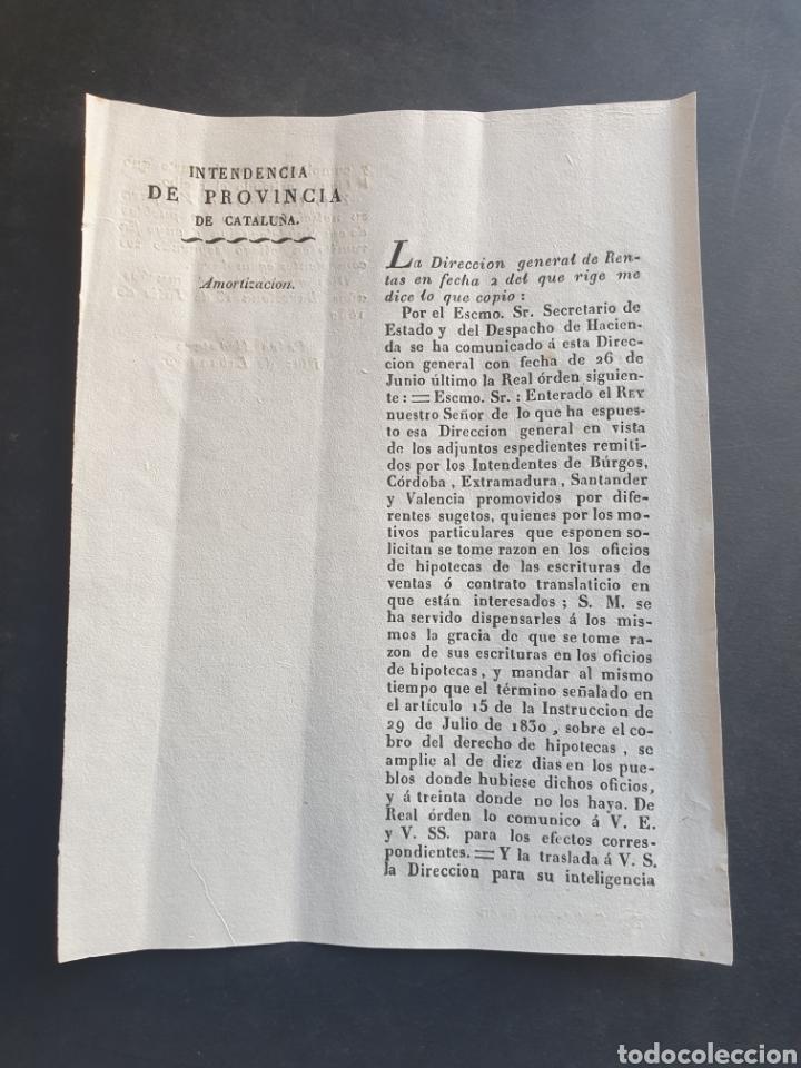 EXPEDIENTES BURGOS CÓRDOBA EXTREMADURA SANTANDER VALENCIA 1832 SIGLO XIX HIPOTECAS ESCRITURAS (Coleccionismo - Documentos - Manuscritos)