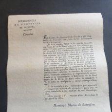 Manuscritos antiguos: REAL DECRETO DAR UNA PRENDA DE SEGURIDAD TENEDORES EFECTOS PÚBLICOS 1830 SIGLO XIX. Lote 253238285