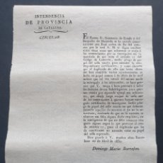 Manuscritos antiguos: MATRÍCULA CÓDIGO COMERCIO SELLO CUARTO PARA LA CERTIFICACIÓN 1830 SIGLO XIX. Lote 253300485
