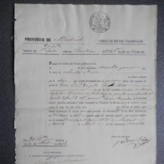 Manuscrits anciens: MANUSCRITO AÑO 1860 FISCAL 4º RIBATEJADA MADRID DESAMORTIZACIÓN BIENES. Lote 253895525