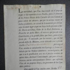 Manuscrits anciens: RECLAMACIÓN IMPAGO ALIMENTOS PRESOS DE LAS CÁRCELES DE SEVILLA AÑO 1776. Lote 254890030