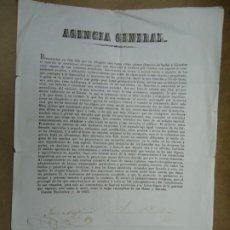 Manuscritos antiguos: CORUÑA 1843 AGENCIA GENERAL VER DESCRIPCIÓN DILIGENCIAS DE LA AUDIENCIA QUE MAS BIEN PARECE UNA BULA. Lote 254896430