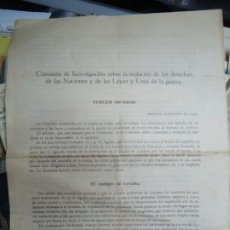 Manuscritos antiguos: COMISIÓN DE INVESTIGACIÓN SOBRE LA VIOLACIÓN DE LOS DERECHOS DE LA NACIONES Y DE LAS LEYES Y USOS DE. Lote 254948400