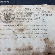 Manuscritos antiguos: RARO FISCAL. GOBIERNO ARAGÓN. SELLO CUARTO. NAPOLEÓN. 1811. GUERRA INDEPENDENCIA.. Lote 254974560