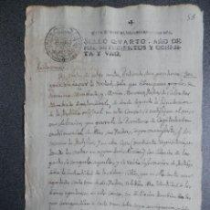 Manuscritos antiguos: MANUSCRITO AÑO 1781 FISCAL POBRES MUY RARO BELMONTE SAN JOSÉ TERUEL DICTAMEN JUDICIAL. Lote 256106550