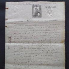 Manuscritos antiguos: MANUSCRITO, ESCRITURA DE VENTA, SELLO FISCAL 11º, 50 CENTIMOS, AÑO 1875, AGUARON ZARAGOZA ...L3822. Lote 257677710