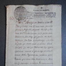 Manuscritos antiguos: MANUSCRITO AÑO 1791 FISCAL 1º LUJO Y RARO CUENCA PLEITO POR HERENCIA 35 PÁGS. Lote 257678795
