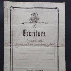 Manuscritos antiguos: MANUSCRITO, TESTAMENTO - AGUARON, ZARAGOZA - AÑO 1886 ...L3825. Lote 257697610