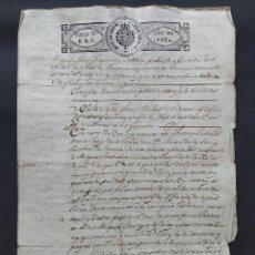 Manuscritos antiguos: MANUSCRITO, FERNANDO VII, SELLO 2º 8 R. V. - AMER, GERONA - AÑO 1824 ...L3826. Lote 257702170