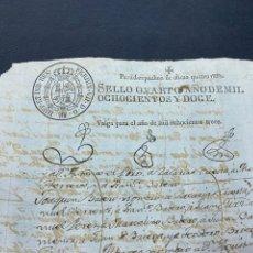 Manuscritos antiguos: SELLO DESPACHOS DE OFICIO 1812. HAB 1813. CURIOSA TIPOGRAFÍA.. Lote 258979990