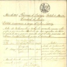Manuscritos antiguos: DOCUMENTO MANUSCRITO, PAPEL SELLADO FISCAL, SELLO 4º, AÑO 1861. REINADO ISABEL II. Lote 263055595