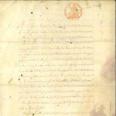 Manuscritos antiguos: DOCUMENTO MANUSCRITO, PAPEL SELLADO FISCAL, SELLO 5º, AÑO 1864. REINADO ISABEL II. Lote 263057660