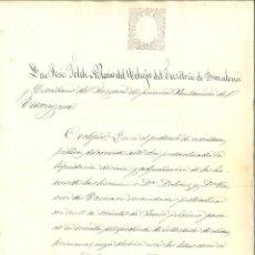 Manuscritos antiguos: DOCUMENTO MANUSCRITO, PAPEL SELLADO FISCAL, SELLO 4º, AÑO 1865. REINADO ISABEL II. Lote 263058115